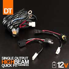 plug and play quick fit to high beam wiring harness