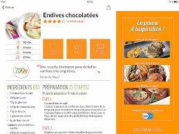 applications cuisine logiciel recette cuisine unique 5 applications gratuites pour