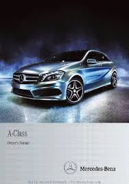 2012 mercedes benz a class owners manual just give me the damn
