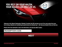 mazda website redemption email and microsite u2013 aaron spangenberg
