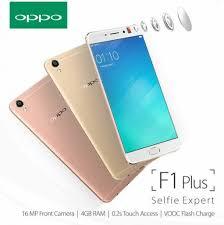 oppo f1 plus gold lte lte 4 gb ram u0026 64 gb rom 5 5 inch android