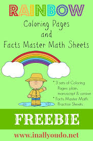 free rainbow coloring pages u0026 math facts sheets free homeschool