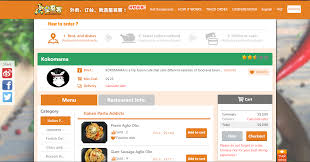 promo cuisine but cuisine promo code for food delivery in singapore startaster