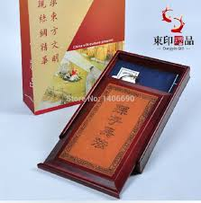 aliexpress com buy china chairman special gift the art of war