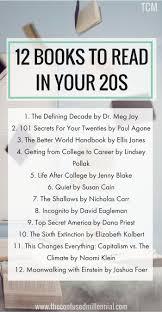 220 best the neverending story list images on pinterest reading