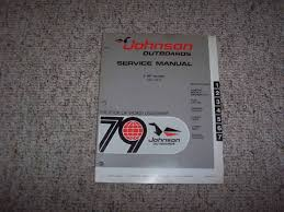 1979 johnson 6 hp models outboard motor shop service repair