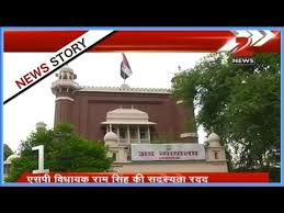 Cause List High Court Lucknow Bench High Court Allahabad Case Status Lucknow Bench Best Benches