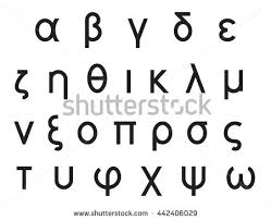 greek alphabet download free vector art stock graphics u0026 images