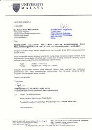 Resume Sample Malaysia by Application Letter Format Malaysia