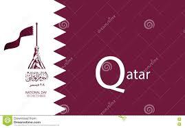 Flag Of Qatar Flag Design Illustration Vector Qatar National Day Logo Stock