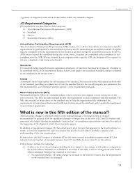 What Does Accreditation Mean On A Resume Jci 5th Edition