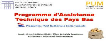 chambre de commerce pays bas rencontre pum programme d assistance technique des pays bas cci