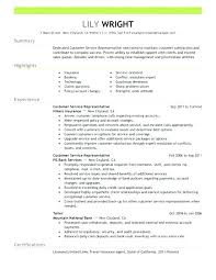 customer service resume call center resume