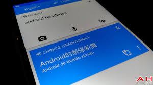 siege social translation translate update adds language support