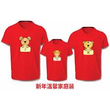new year t shirts new year t shirt men women family customized zodiac series
