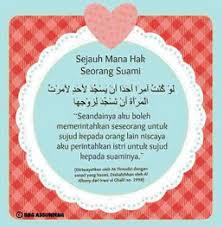 bagus kewajiban istri kepada suami hak suami atas istrinya dalam