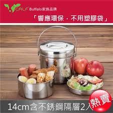 cuisiniste orl饌ns ibon mart calf小牛 不銹鋼三層提鍋14cm 不鏽鋼鍋 各式材質鍋具 鍋具