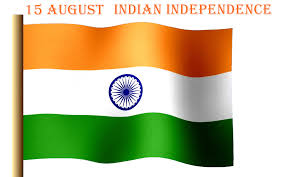 Independence Flag 15 August National Flag Tiranga Happy Independence Day Hd
