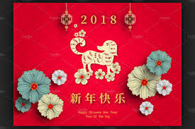 lunar new year photo cards printable new year cards 2018 free happy new year