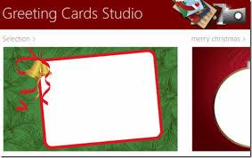 free windows 8 app to create greeting cards greeting cards studio