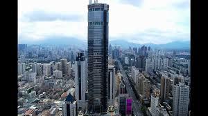 Modern City Modern China 2011 U2014 U2014chinese City 2 U2014 U2014shenzhen Youtube