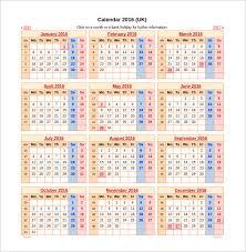 excel calendar schedule template u2013 15 free word excel pdf