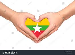 Myanmar Flag Photos Royalty Free Love Myanmar Myanmar Flag Inside Heart U2026 288356066
