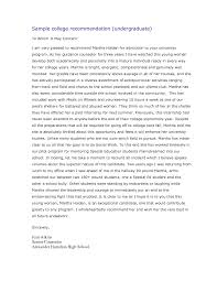 college recommendation letter template from teachers image