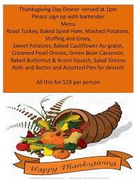 thanksgiving dinner served 1pm american legion post 177