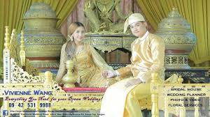 myanmar traditional wedding dress vw home facebook