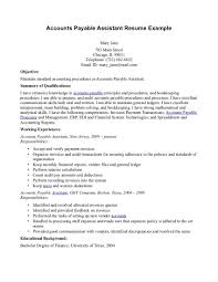 latest resume format for account assistant responsibilities essay requirements rensselaer polytechnic institute admissions