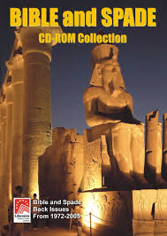 great discoveries in biblical archaeology the mari archive