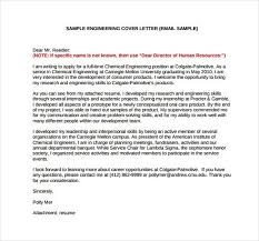 interior design engineer cover letter
