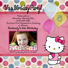 Hello Kitty Invitation Card Maker Free Baby Shower Invitation Birthday Invitation Card New Invitation