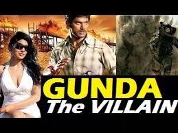 film india villain gunda the villain hindi action movie 2015 south indian movies