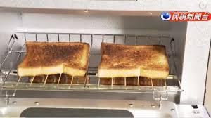 vid駮s cuisine 致癌物 丙烯醯胺 歐盟禁薯條 麵包過焦 熱門 yahoo奇摩行動版