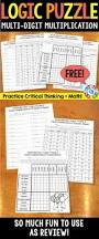 Printable Logic Puzzles Free Printable Multi Digit Multiplication Logic Puzzle