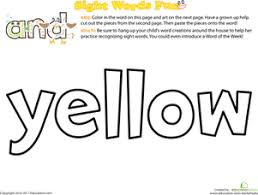 spruce up the sight word yellow worksheet education com