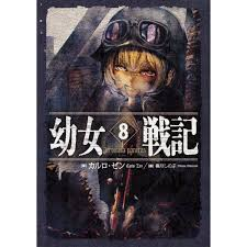 other books shop by category tokyo otaku mode shop