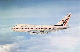 air cubana reservation siege china airlines airblog