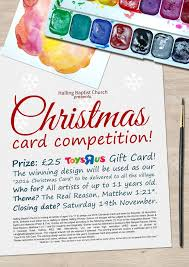 christmas card competition 2016 u2013 halling baptist church