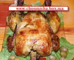 cuisine de choumicha poulet rôti au tourne broche choumicha cuisine marocaine