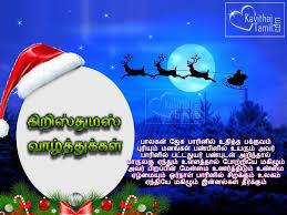 tamil kavithai in tamil images kavithaitamil