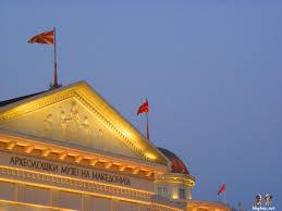 Flag Of Macedonia Wild Wacky Skopje Macedonia One Of The Strangest Places We U0027ve