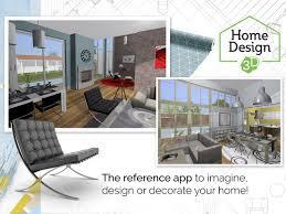 Home Design 3D GOLD Screenshots