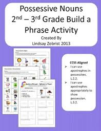 possessive nouns 2nd 3rd grade common core activity by common