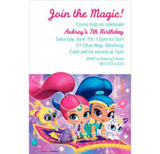 custom shimmer and shine banners invitations u0026 thank you notes