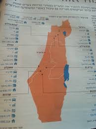 Negev Desert Map Notes From Galilee Maurice Labi U2013 Stories And Experiences From
