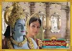 Wallpapers Backgrounds - Picture 121932 Sri Rama Rajyam Movie Wallpapers Telugu Pluz Media