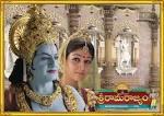 Wallpapers Backgrounds - Picture 121932 Sri Rama Rajyam Movie Wallpapers Telugu Pluz Media